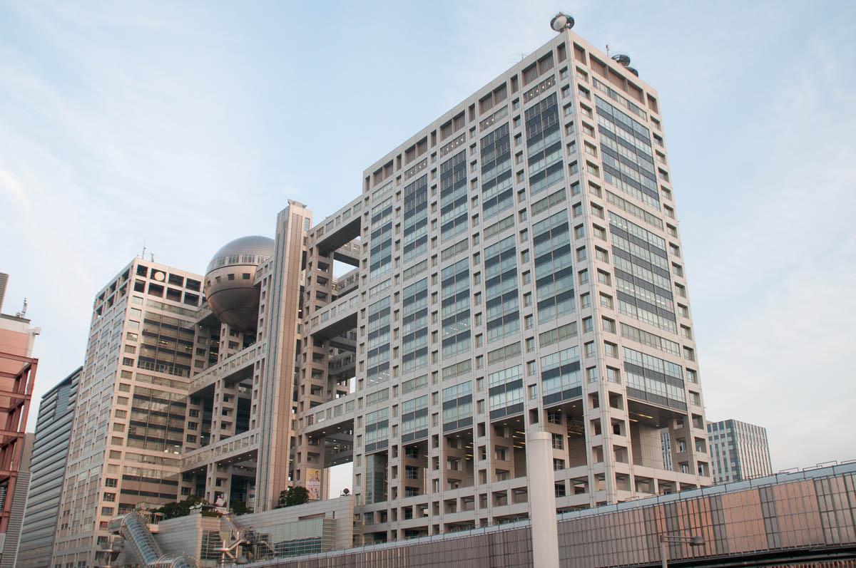 tokyo_odaiba_FujiTVbuilding